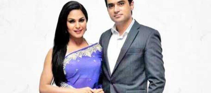 'Veena Malik and Asad Bashir'- the hidden story!