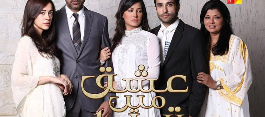 Ishq Mein Tere – Episode 07!