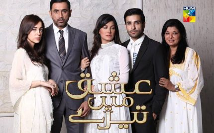 Ishq Mein Tere – Episode 08!