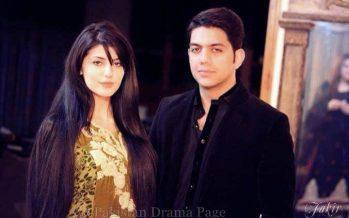 Gohar Mumtaz is Getting Married soon :)