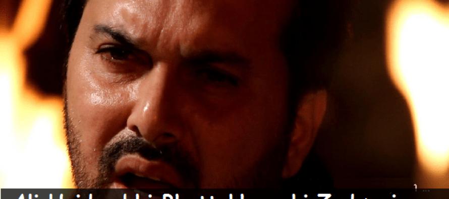 Ali Haidar on Karachi Mafia's Hit List