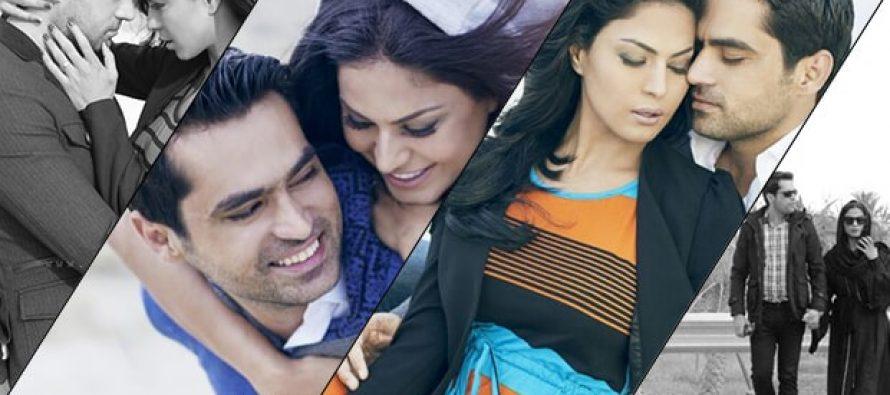 Veena Malik & Asad Bashir Latest Photoshoot for Vogue Magazine