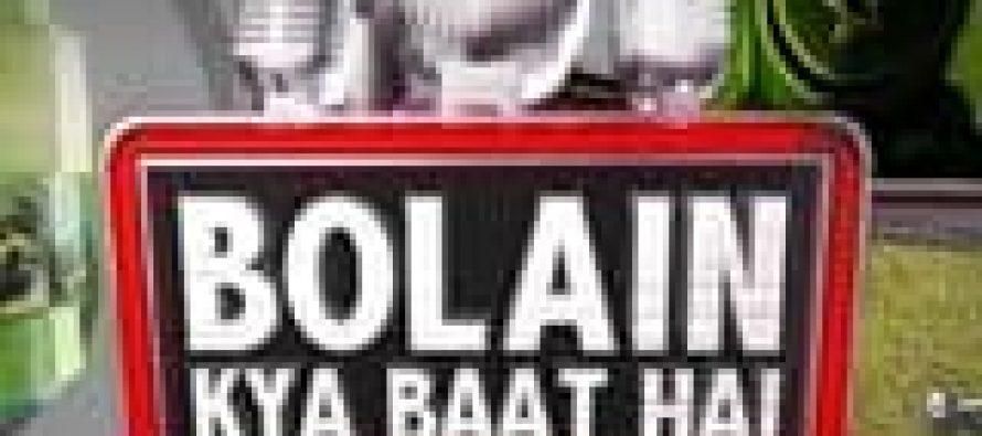 1000th Episode of Bolain Kya Baat Hai