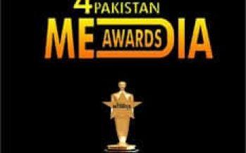 4th Pakistani Media Awards Ceremony held at Karachi—Winner List Revealed!