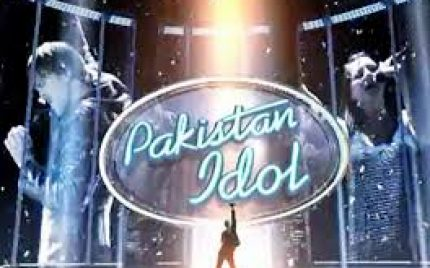 Pakistan Idol Week 6 – Piano Round 01!