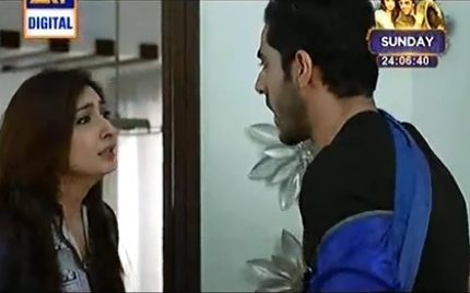 Shukk – Episode 14