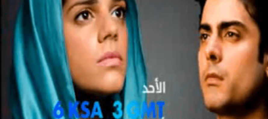 Pakistani Dramas take the Arab World by storm – ZGH to be dubbed in Arabic now!