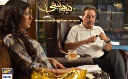 Kabhi Kabhi – Episode 23…???