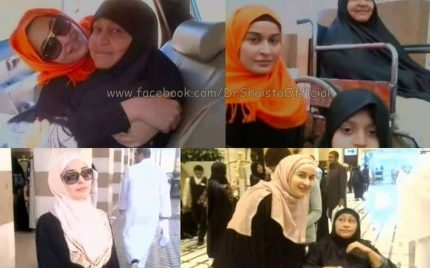 Shaista Lodhi Performed Umrah With Her Mother