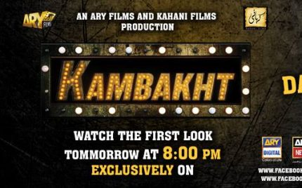 "From the Sets of Upcoming Movie, ""Kambakht""."