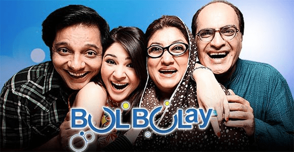 Bulbulay.intertitle