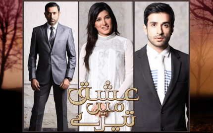 Ishq Mein Tere – Episode 12!