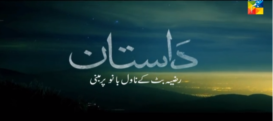 My Take on Dastaan: Episode 1 – 5!