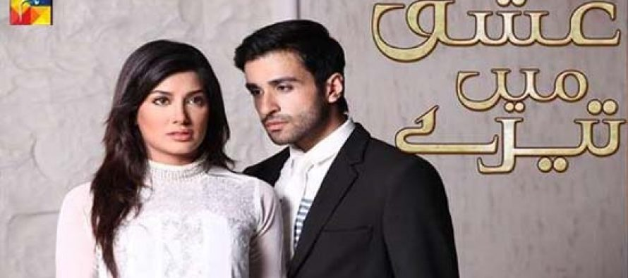 Ishq Mein Tere – Episode 13!