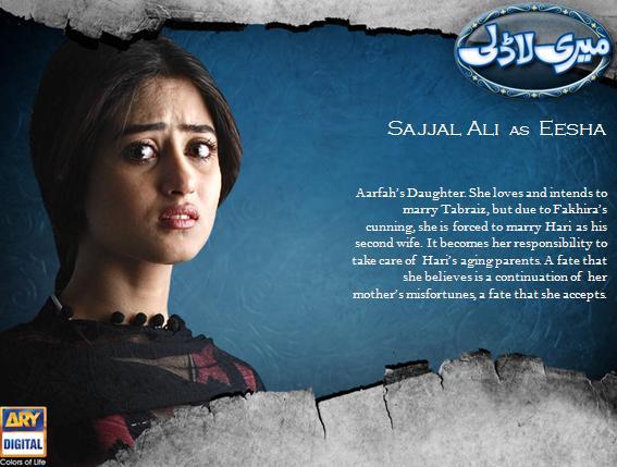 Meri-Laadli-Episode-7-Drama-ARY-Digital
