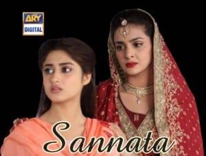 Sannata-drama-picture