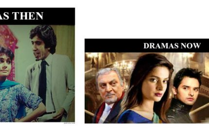 DRAMAS THEN AND NOW!