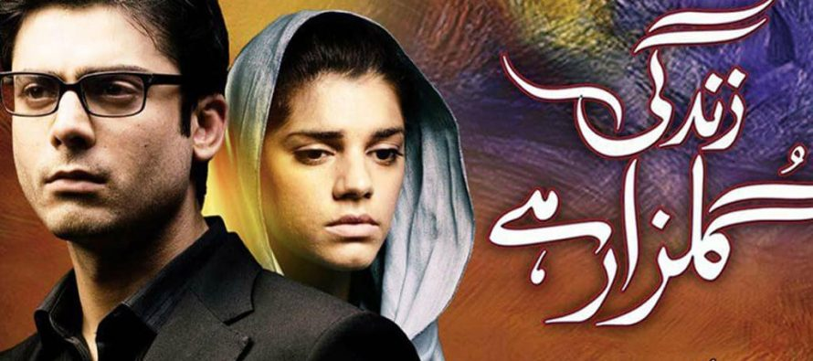 10 Pakistani Dramas You Want To Watch Again-And-Again