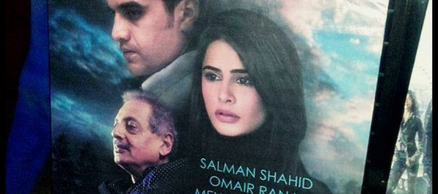 Pakistani Movie 'Tamanna' to Release on March 23rd, 2014!
