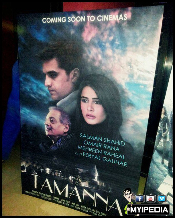 tamanna pakistani movie (2)