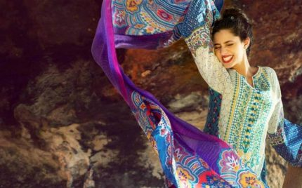 Mahira Khan's Brand Photoshoot