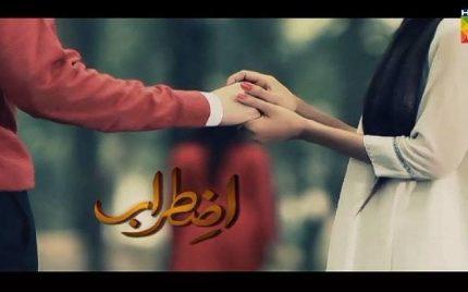 """Saba Qamar & Meekal Zulfiqar's New Drama, """"Izteraab"""""""