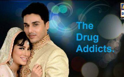 Kabhi Kabhi # 26 – Druggies Ka Khandaan!