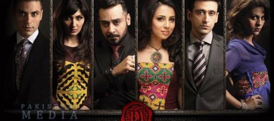 Bashar Momin Episode 1 – Introduction to the Characters!