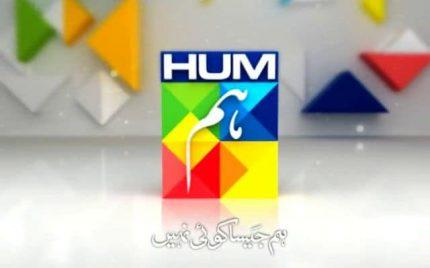 Must-Watch HUM TV Dramas!