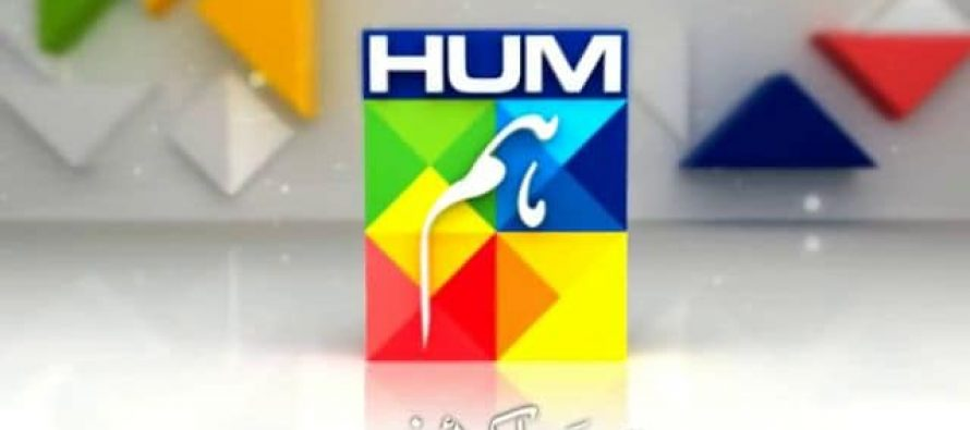 Must-Watch HUM TV Dramas!