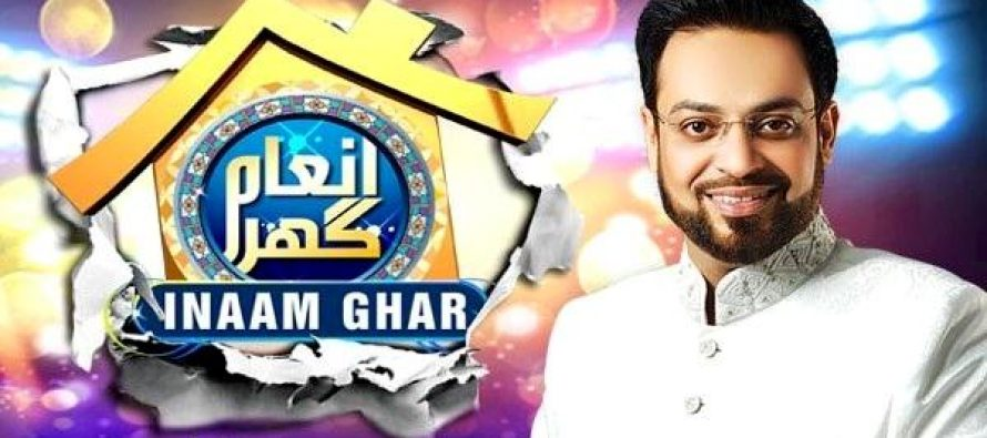 Inaam Ghar, the mostly viewed family show in Asia, claims Geo/Jang Media Group