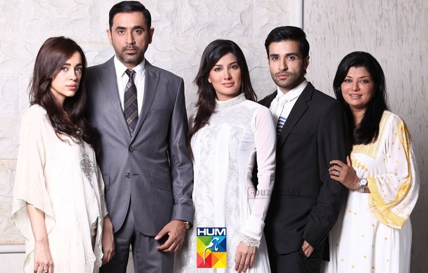 Ishq Mein Teray Hum Tv Drama Ebuzztoday 5