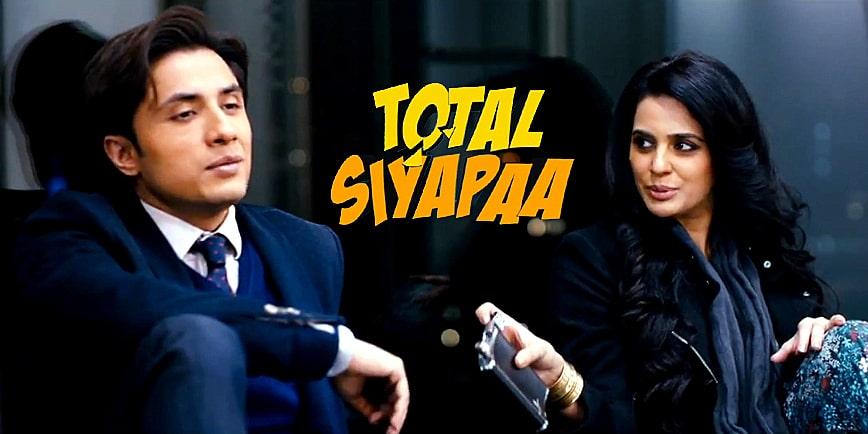 Total Siyapaa Movie Stills