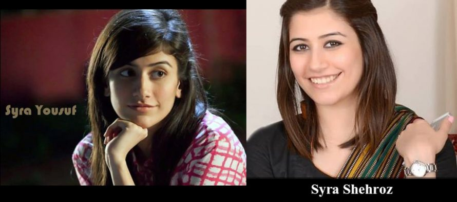 FROM HIT SYRA YOUSUF TO FLOP SYRA SHEHROZ!
