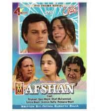 afshaan