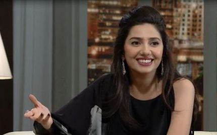 Very Controversial Video Of Mahira's Show