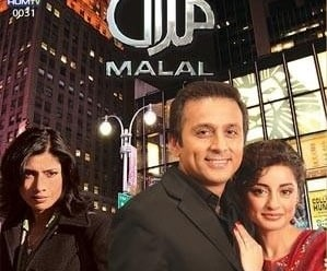 malal2
