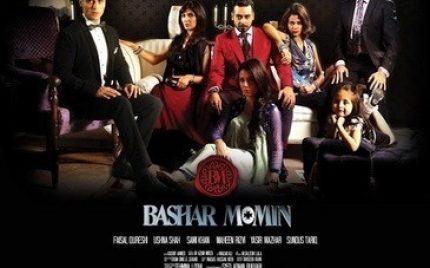 Bashar Momin Episode 2 – Drama and Suspense?