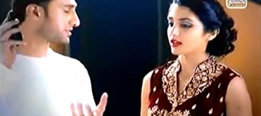 Ranjish Hi Sahi – Episode 19 & 20