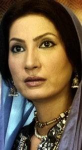 shazia afghan