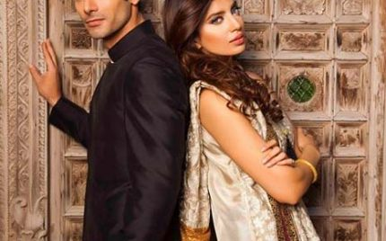 Silk By Fawad Khan Latest Collection