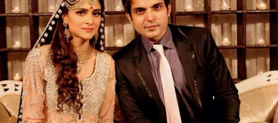 Arij Fatima Got Divorced !