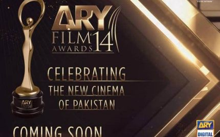 ARY launches ARY Film Awards for Pakistani films