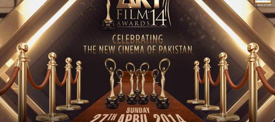 Few Clicks from ARY FILM AWARDS