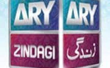 ARY Zindagi – latest addition to ARY Digital family
