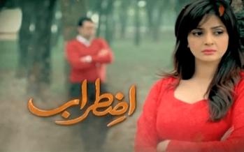Izteraab Episode 3 – Khala Masooma!
