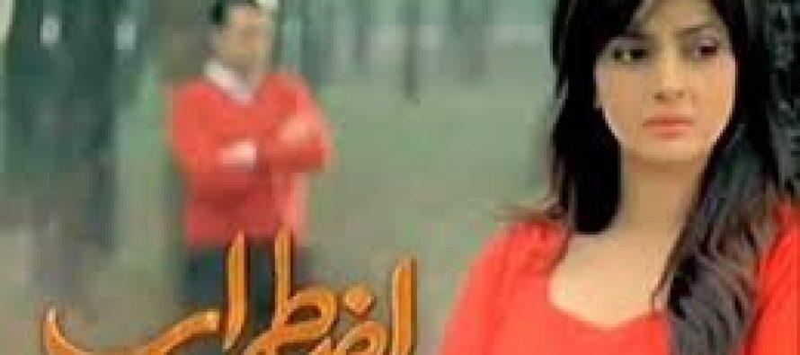 Insights on drama serial Izteraab of Hum TV
