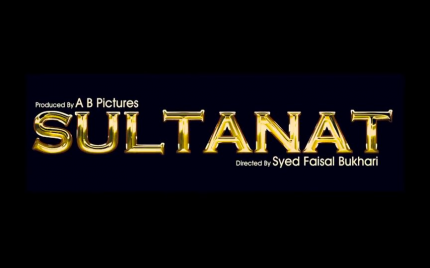 Trailer of upcoming film Sultunat is released