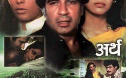 Humaima Malick and Hamayun Saeed Chosen For Arth Remake