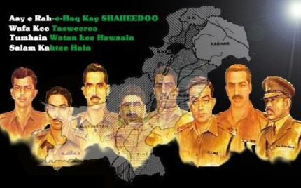 Youm-i-Shuhda, the day to remember martyrs of motherland